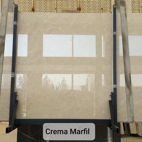 CREMA MARFIL SLAB 3